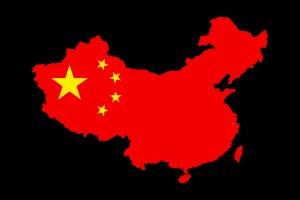 china-feat