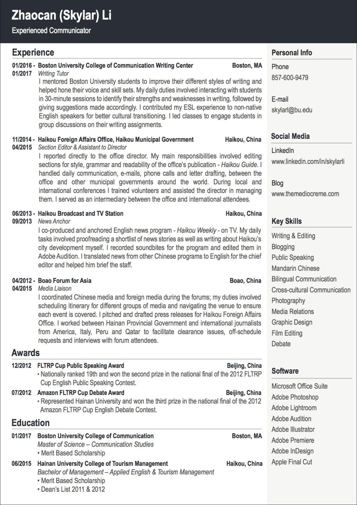 resume-2-0